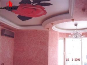 Квартира на Ленинском