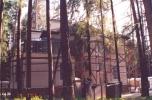 Николина гора